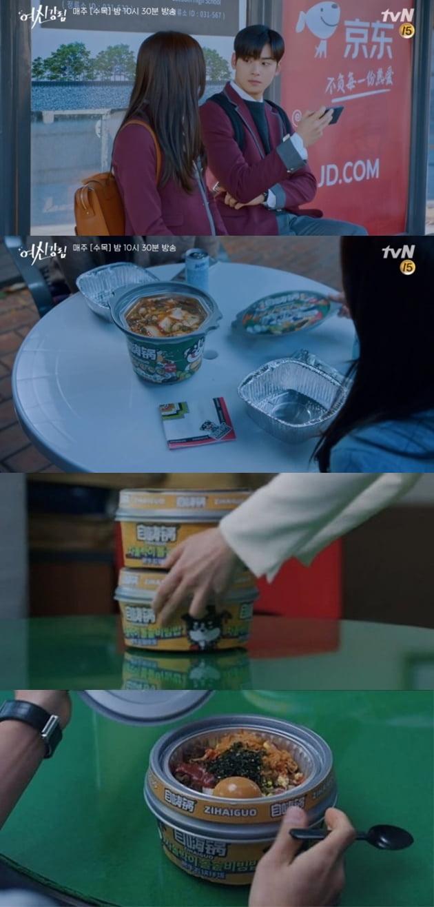 중국 제품이 PPL로 등장한 드라마 '여신강림'과 '빈센조' /사진=tvN 방송화면 캡처