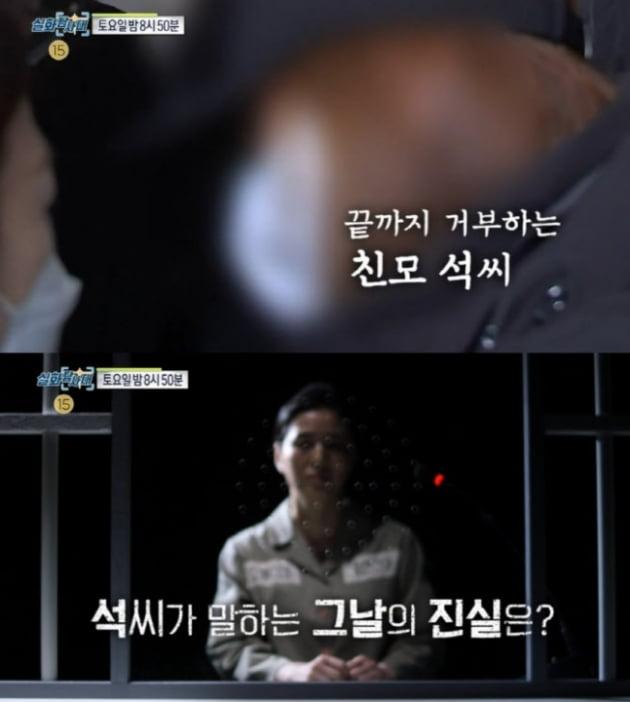 3일 방송되는 MBC '실화탐사대'에서는 '구미 3세 여아 변사 사건'에 대해 다룬다. 출처=MBC '실화탐사대' 예고 영상 캡처