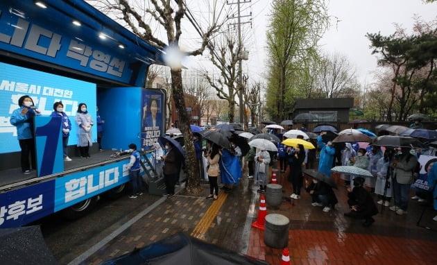 봄비 내리는 주말 지지호소하는 박영선 [사진=연합뉴스]