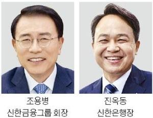 신한 '조-진 콤비' 태양광 투자 빛났다