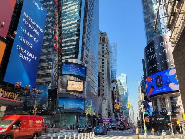 미국 뉴욕 맨해튼의 미드타운 거리에 다시 활기가 넘치고 있다. 뉴욕=조재길 특파원