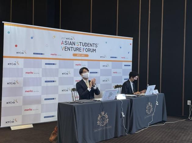 아시아 창업가들의 눈은 ESG로… '2021 KT&G 아시아 대학생 창업교류전'