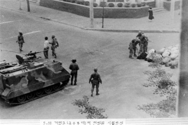 5·18 계엄군에 의해 연행되는 시위 학생들. 사진=국가정보원 제공