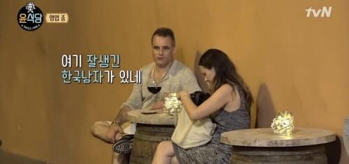 /사진=tvN '윤식당2' 영상 캡처