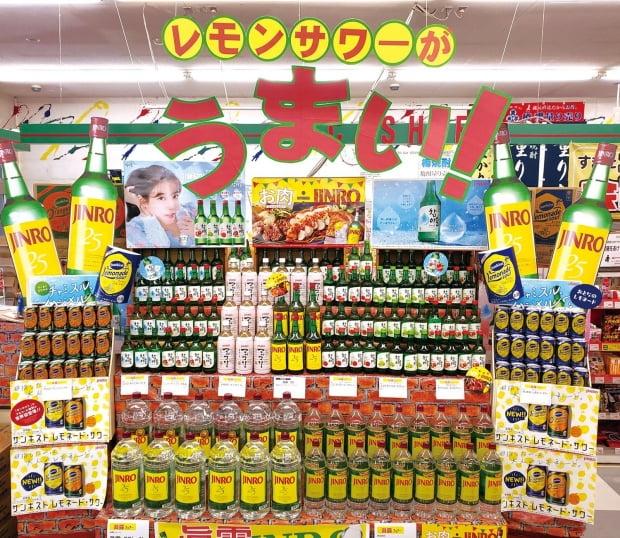 과일소주로 일본시장 공략 나선 하이트진로