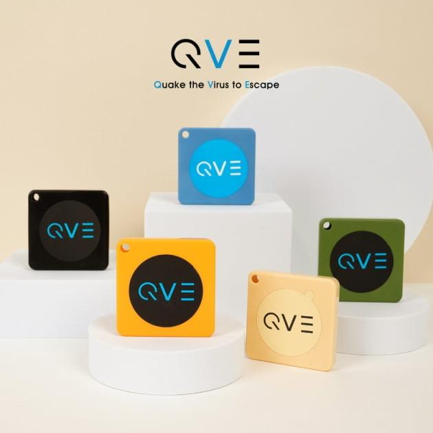 바이러스 차단도 K-방역, 휴비즈와 글로벌 방역 브랜드 'QVE' 업무협약 (MOU) 체결