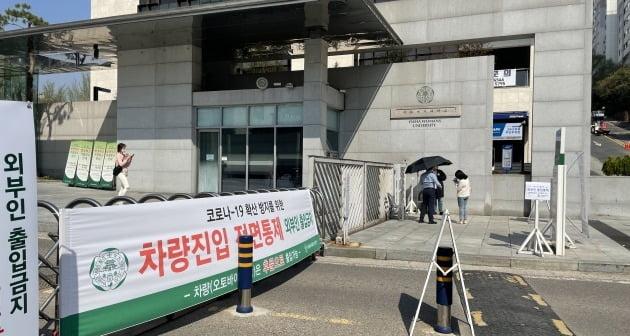 7일 서울 서대문구 이화여대에서 코로나19 확산으로 출입 통제를 하고 있다.