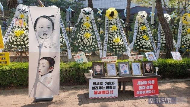 양부모 학대로 숨진 '정인이 사건' 4차 공판이 열린 17일 오후 서울 양천구 남부지방법원 앞 [사진=강경주 기자]