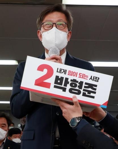 박형준 국민의힘 부산시장 후보. 뉴스1