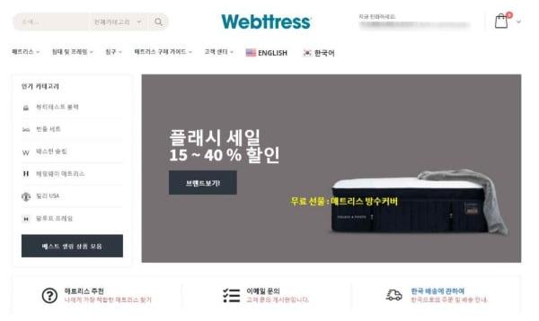 사진=한국소비자원