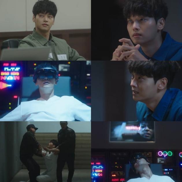 /사진=tvN, 51K 제공