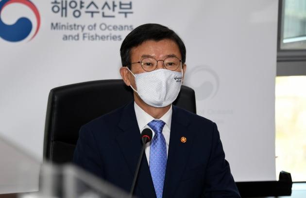 문성혁 해양수산부 장관. 해양수산부 제공