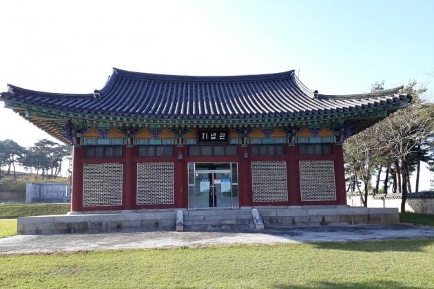 동학농민혁명관. 사진=송화섭 중앙대학교 교수