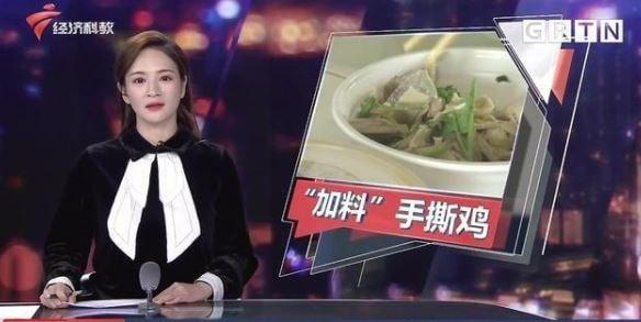 중국 배달음식 논란 도보. 사진=광둥방송국 캡처