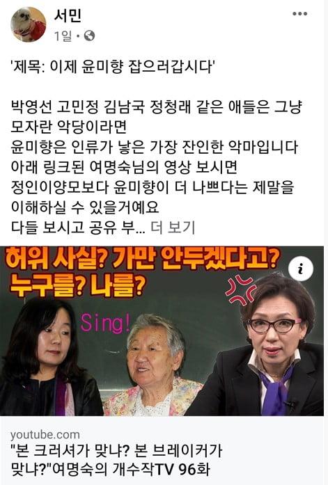 """진중권, '조국흑서' 서민에 결별 선언? """"선동가 다 됐다"""""""
