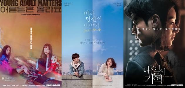 OTT부터 극장까지…4월 영화 뭐 볼까? [이슈+]