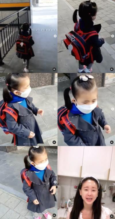 '아내의 맛 하차' 함소원, SNS에 딸 영상 게재