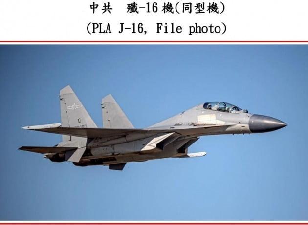 대만 국방부가 자국 ADIZ를 침범했다고 공개한 중국군 J-16 전투기./ 연합뉴스