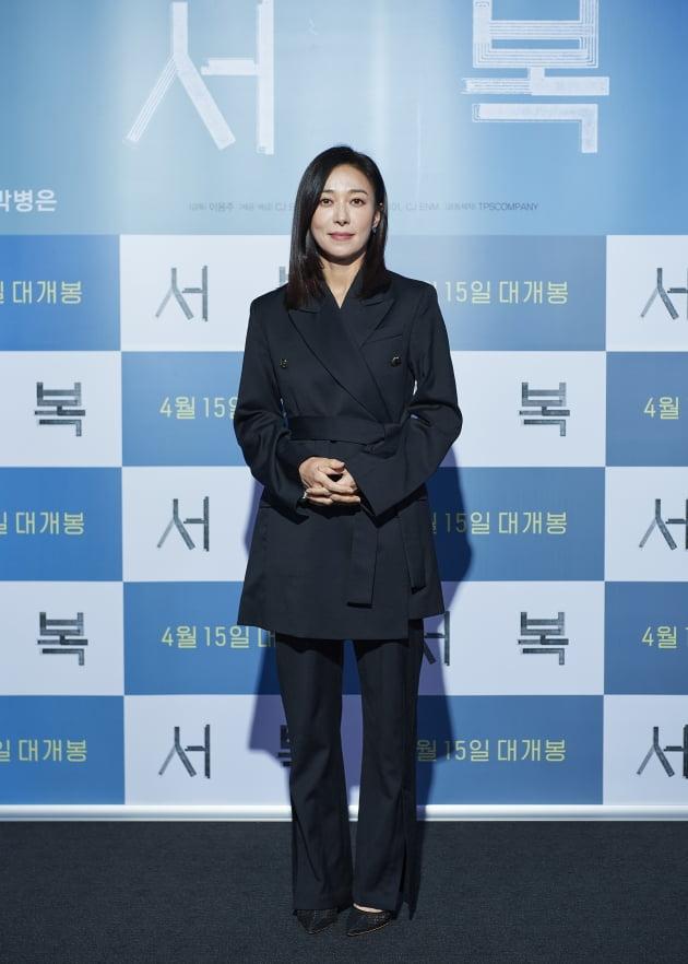 영화 '서복' /사진=CJ ENM