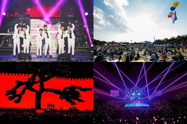 사진=한국대중음악공연산업협회