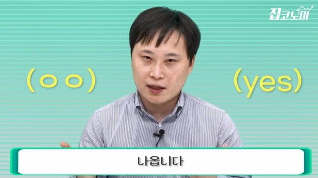 [집코노미TV] 동탄역 초역세권 마지막 반값 아파트
