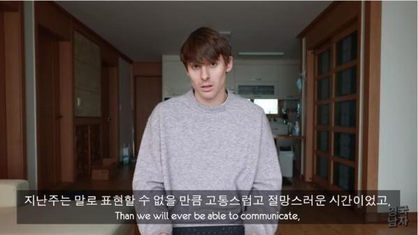 영국남자 조쉬/사진=유튜브 '영국남자' 채널 영상 캡처