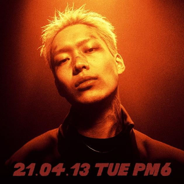 오왼, 오늘(13일) 새 믹스테입 'P.O.E.M. Ⅲ' 발매