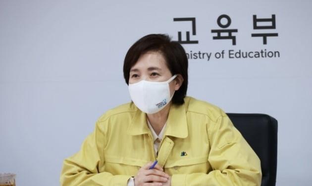 유은혜 부총리 겸 교육부장관.  연합뉴스.