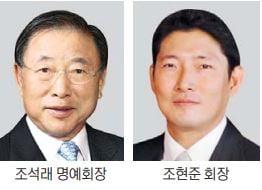 200억대 증여세 취소 소송…조석래·현준 父子, 1심 승소