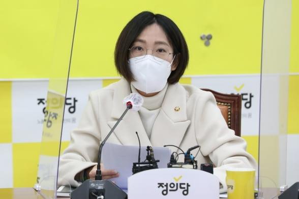 장혜영 정의당 의원. 사진=연합뉴스