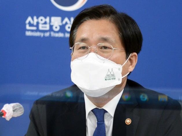 성윤모 산업부 장관