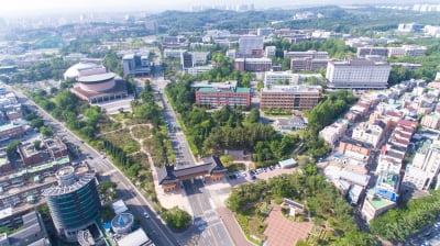 전북대, 대학 내 창업 기반 돕는 '대학창업펀드' 조성