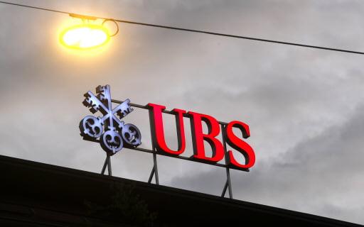 UBS가 꼽은 '인플레이션 우려 피해갈 매력적인 배당주'는?