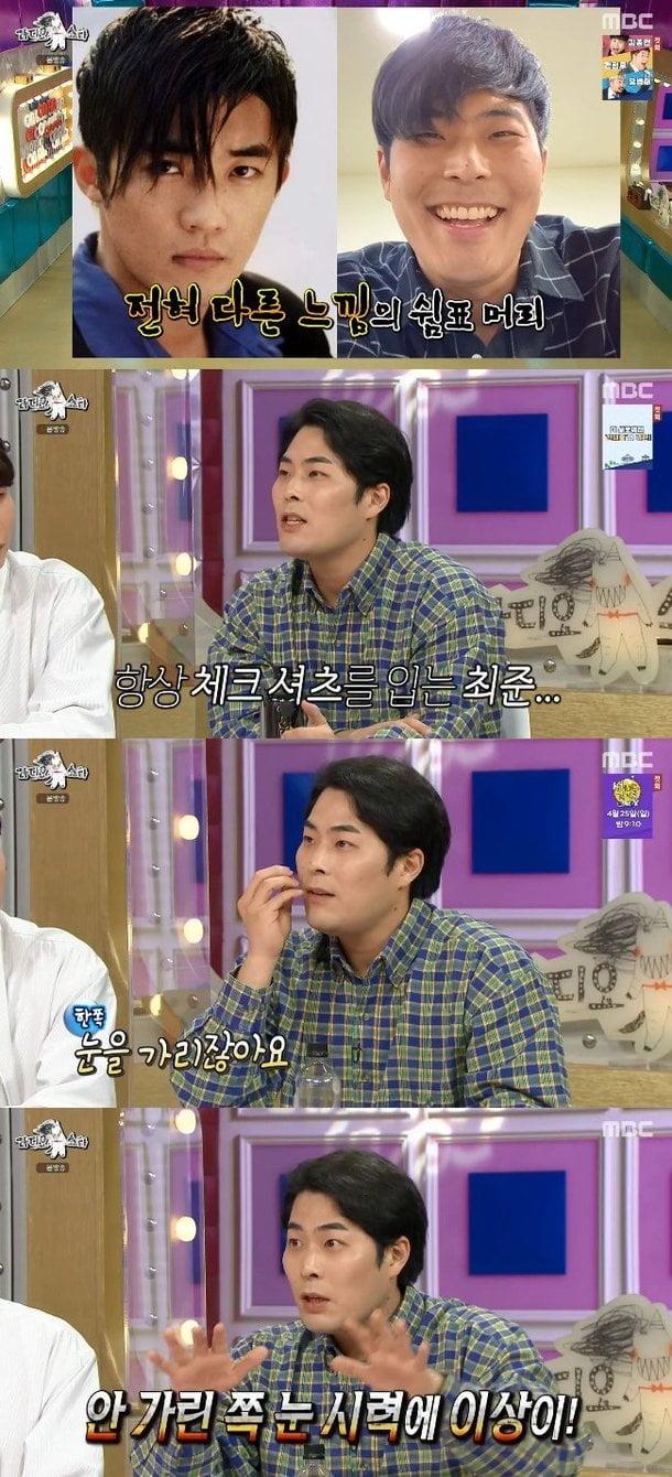 개그맨 김해준/사진=MBC '라디오스타'