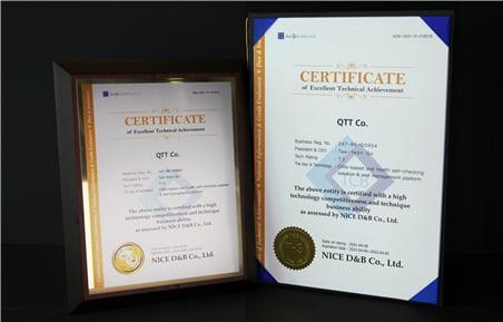 주식회사 큐티티, 우수기술기업 인증 T-3 등급 획득