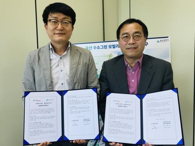 더하이드로젠 공세영 대표(오른쪽)가 지난 13일 울산테크노파크 수소기술센터에서 우항수 에너지기술지원단장과 업무협약을 맺고 있다. 더하이드로젠 제공