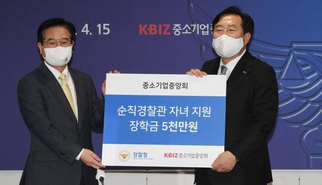 김창룡 경찰청장, 중기중앙회 방문