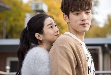 [법알못] 서예지 '김정현 가스라이팅' 강요죄 성립될까