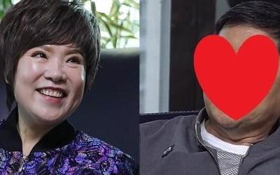 김연자, '10년째 동거' 예비신랑 최초 공개
