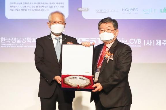 SPC그룹, 올해 '생물공학기업대상' 수상