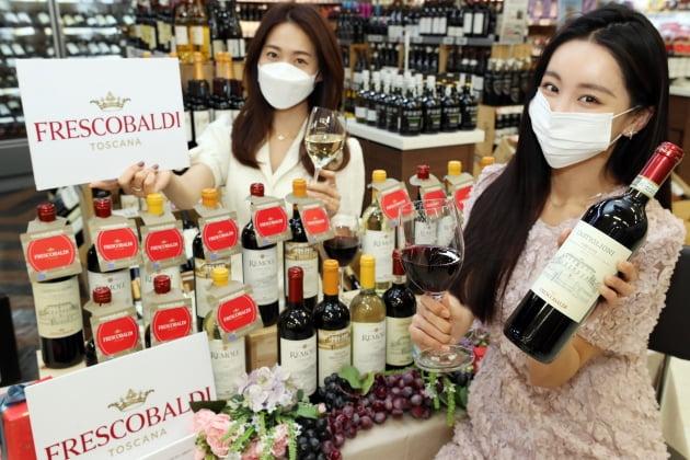 이마트, 이탈리아 대표 와이너리 '프레스코발디' 와인4종 선보여