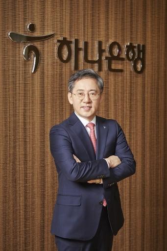 하나은행, 글로벌 파이낸스 선정 '2021 韓 최우수 은행'