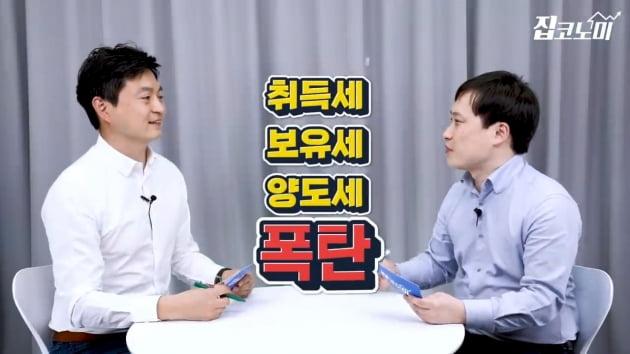 """""""올해도 집값 오른다"""" vs """"이번엔 정말 내린다"""" [집코노미TV]"""