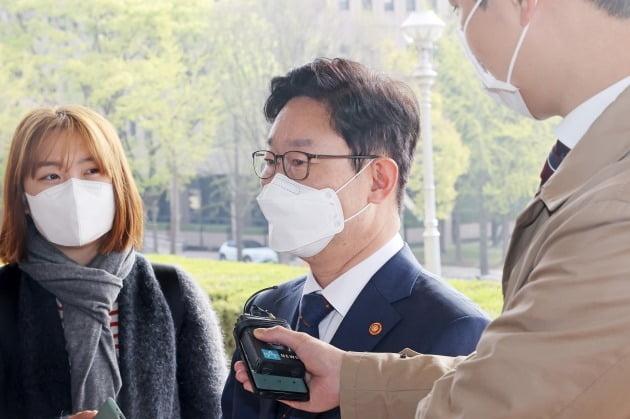 지난 15일 경기도 정부과천청사 법무부로 출근하는 박범계 법무부 장관. 뉴스1