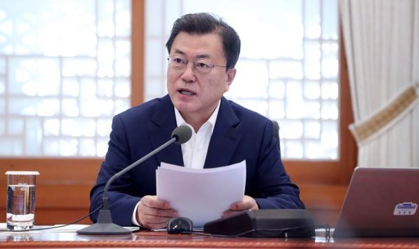 문재인 대통령이 지난 15일 청와대에서 열린 확대경제장관회의에서 발언하고 있다. /사진=연합뉴스