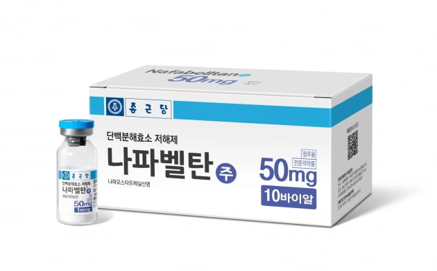 """종근당 """"나파벨탄, 코로나19 치료제 임상 3상 승인"""""""