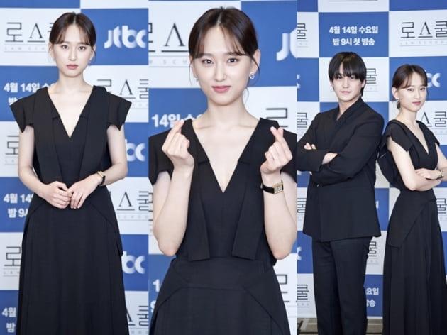 류혜영, 300만 원 드레스 입고 단아한 매력