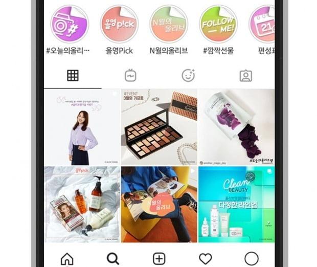 CJ올리브영, '2021 디지털 고객만족도' 인스타그램 부문 수상