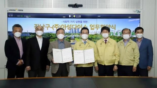박정부 아성다이소 회장(왼쪽에서 세번째)과 정순균 강남구청장(왼쪽에서 네 번째)이 지난 15일 강남구청에서 기념사진을 촬영하고 있다. [사진=아성다이소 제공]