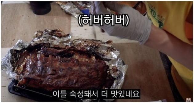/사진=고기남자 유튜브